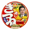 金足農業を利用する日本共産党の狡猾なやり口