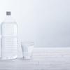 水摂取を毎日2リットルで体質改善の効果?私の驚きの実践記!