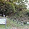 日立市 鞍掛山 ハイキングコース