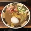 すごい煮干しラーメン こってり(凪 渋谷東口店)