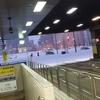 札幌から日帰りで流氷クルージングに出かけるための手順!
