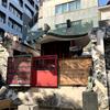 歌舞伎町の弁財天
