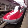 鉄道を巡る旅 E6系こまちを見る メトロポリタン丸の内に泊まる2013年