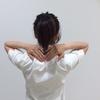肩から腕にかけての痛みとしびれ