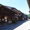 江戸時代の街並み!! 長野県塩尻市の奈良井宿。