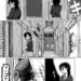 【漫画】魔女渡世⑤