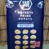 【新商品】KOIKEYA PRIDE POTATO 手揚食感 長崎平釜の塩