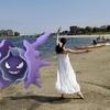 パルシェンと海辺で踊りましょ【ポケモンGOAR写真】Buddy Challenge