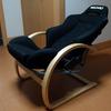 レカロの安楽椅子
