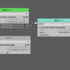 ArborでuGUIのボタンを活性/非活性にする
