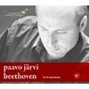 ベートーヴェン:交響曲第3番《英雄》 / ヤルヴィ,ドイツ・カンマーフィルハーモニー・ブレーメン (2013 SACD)