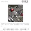 大津市大萱で交通事故した車が歩道の保育園児の列に突っ込み園児2人死亡事故