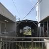 【千葉】JR安房鴨川駅の周辺を散策する【海の見える車窓動画付き】