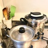 ごはん鍋に悩む。