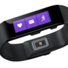 What is Microsoft Band !?