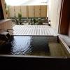 【宿】リーズナブルに客室露天風呂付に宿泊 龍城苑@大田原