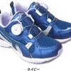 327   中学生から知っておきたい!悪い大人に騙されない「正しい靴の選び方」①。