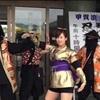 【甲賀流忍者検定】2015/06/14 忍者クネクネ IN 甲賀