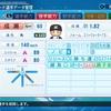 2007年 成瀬善久 パワプロ2020(リクエスト)