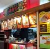 中華「孫悟空」(名護店)で「孫悟空ラーメン」&「あぐー餃子」(3コ) 540円 #LocalGuides