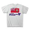 東京応援Tシャツ「バミューダ」世界を応援しよう!
