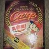 """今日のカープグッズ:「カープ優勝記念ふりかけ」と「MebiusのCD """"えがお""""」"""