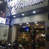 ベトナムでイチオシ!バブルミルクティー@The Alley