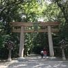 大神神社で神域を感じた話