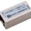 fidata(NAS) - 無線LAN子機間にLANアイソレーター(NPL-1001)を2個導入