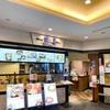 【東京スカイツリー】ソラマチにある「ぴょんぴょん舎」で初・盛岡冷麺を食べに行く