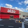 ディスカウントスーパー「ALZO」 ~九州出店を強化している注目のチェーン
