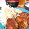 お昼ごはん(*´꒳`*)