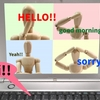 (14.動名詞)英会話、英文メール、英作文に役立つ 中学英語のワンポイント
