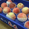 ふるさと納税で、香川県丸亀市から『飯南の桃 4Kg』が届きました!