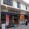 那覇市で格安の宿泊ができる「ザ キッチン&ホステル AO」が、もはや普通にホテル並のホスピタリティでおすすめ!
