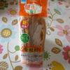 ファミリーマート 全粒粉サンド サラダチキンと半熟たまご