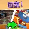 【マウスハウス:パズルストーリー】最新情報で攻略して遊びまくろう!【iOS・Android・リリース・攻略・リセマラ】新作スマホゲームが配信開始!