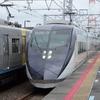 【鉄道写真】北総鉄道新柴又駅(2020年5月5日撮影)