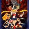 この生命、燃やして。映画『美少女戦士セーラームーンR』ネタバレ感想
