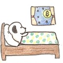 寝たきり仮想通貨ブログ