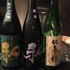 和(なごみ)、純米大吟醸・純米&佐嘉の稔、特別純米酒の味の感想と評価。