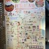 京都紅葉   東山エリアランニング