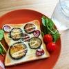 朝ごはんにもおつまみにもなる!茄子とカルパスのマヨチーズトーストレシピ