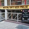 ニューヨーク【WEST4】 オススメのビール専門店 #1