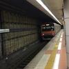 京葉線越中島駅…変わりゆく都心の秘境駅
