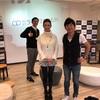 ディライテッド株式会社 橋本真理子CEOと初顔合わせ