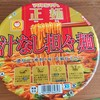 おススメ!まぜそば用の麺!?マルちゃん正麺汁なし担々麺☆4