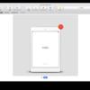 iPadを監視対象端末に設定する
