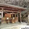 日本一周19日目 宮崎前編 秘境 天岩戸神社と宮崎二大鶏料理