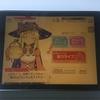 iPadとかいう偽iPod touch買ったよ〜